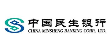 1民生银行logo