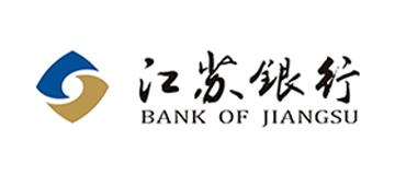 2江苏银行logo